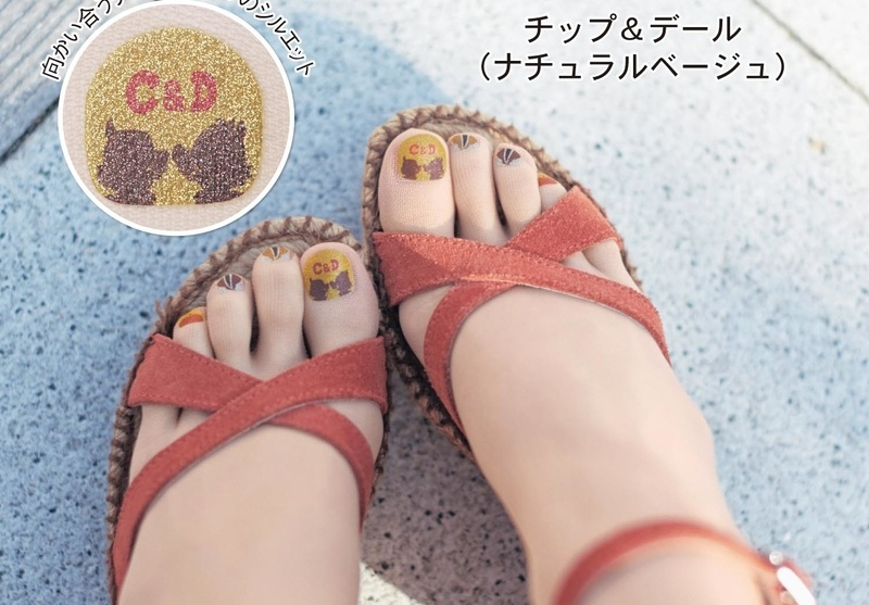 Hit w Japonii. Rajstopy z namalowanymi paznokciami.