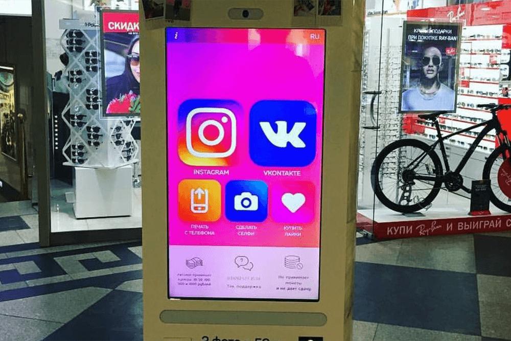 Centrum handlowe sprzedaje lajki na Instagramie, a to wszystko w...
