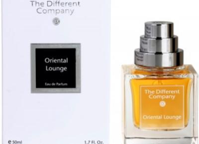 Oriental Lounge – Orient all inclusive — Agar i Piżmo