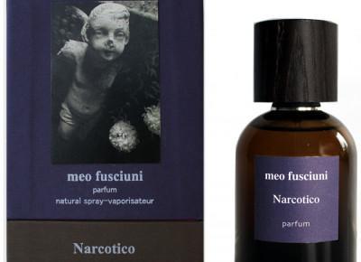Narcotico – kontakt grozi uzależnieniem — Agar i Piżmo