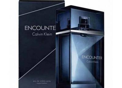 Encounter – przy szklaneczce czegoś mocniejszego — Agar i Piżmo