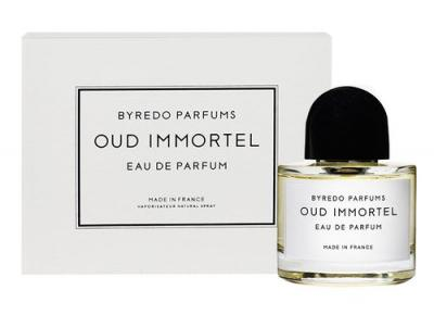 Oud Immortel – agar zrekonstruowany — Agar i Piżmo