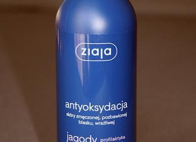 Kosmetyczne inspiracje: Ziaja - Jagody Acai - Nawilżające mydło z balsamem pod prysznic do kąpieli