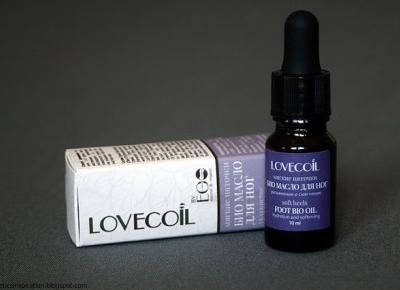 Kosmetyczne inspiracje: Eco Laboratirie - LovEcOil - Olejek do stóp