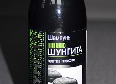 Kosmetyczne inspiracje: Fratti - Moc Szungitu - Szampon przeciwłupieżowy z karelskim dziegciem brzozowymy