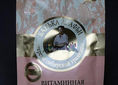 Kosmetyczne inspiracje: Bania Agafii - Fitoaktywna maska witaminowa - multinawilżenie
