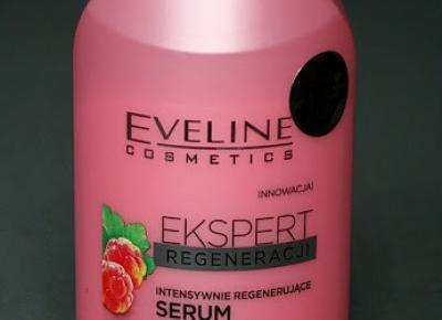 Kosmetyczne inspiracje: Eveline Cosmetics - Intensywnie regenerujące serum do ciała