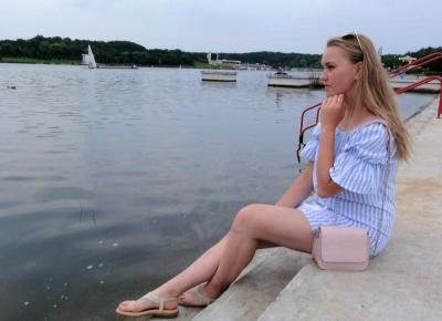 Marysia Chudy: Wstań z kanapy i działaj! | Jak wykorzystać wakacje w 100%?