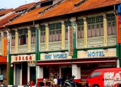 Almost Paradise: Pierwszy dzień w Singapurze - święte krowy, szaleństwa Chinatown, kawaii wieżowce i rozpusta, której nie było