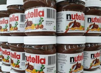 Nutella zniknie ze sklepowych półek?