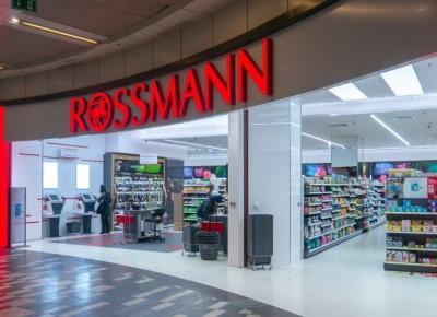 Vicotria's Secret w Rossmannie ! Jakie są ceny?