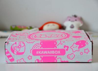 Chinguui blog: Mój pierwszy Kawaii box + Rozdanie!