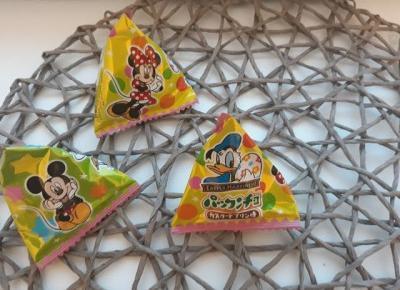 Chiyo: Tokyo Treat - kwiecień