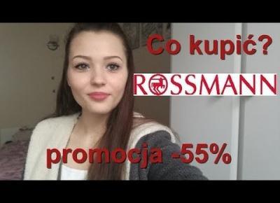 CO KUPIĆ W ROSSMANNIE? PROMOCJA -55%