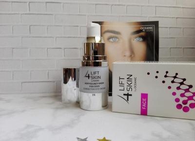 Cosmetics reviews : Lift4Skin Active Glycol korygujący krem pod oczy - skuteczny czy nie?