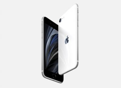 iPhone SE 2020 oficjalnie - Najlepszy tani smartfon Apple na rynku? - CyberBay