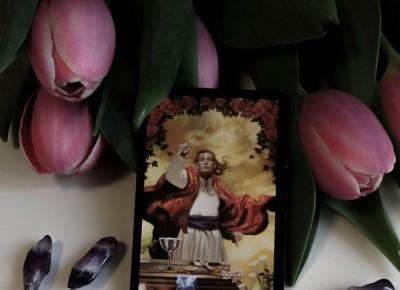 Wybierz Kartę Tarota - Pick a Card - Darmowa Wróżba