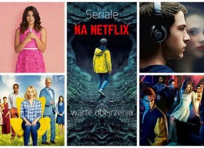 Seriale na Netflix, które koniecznie musisz obejrzeć! | FLAMING BLOG