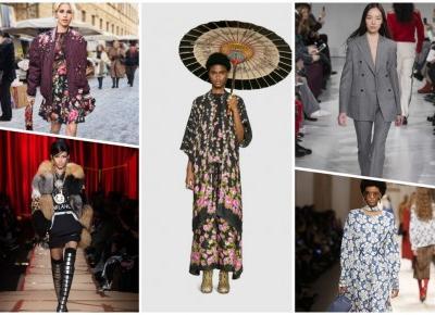 Jakie printy będą modne jesienią i zimą 2017/2018? | FLAMING BLOG