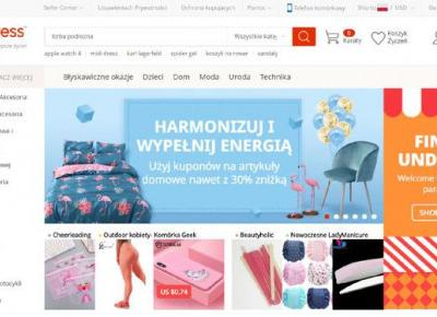 Jak kupować na AliExpress? Instrukcja krok po kroku! | DlaNastolatek.pl