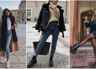 10 prostych stylizacji na jesień, które wyglądają stylowo | DlaNastolatek.pl