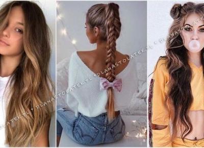 Śliczne fryzury dla długich włosów | DlaNastolatek.pl