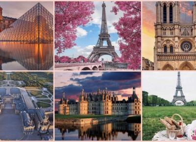 Co warto zwiedzić we Francji? | DlaNastolatek.pl