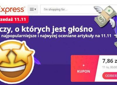 Festiwal obniżek na AliExpress już za kilka dni! 🔥🔥 | DlaNastolatek.pl