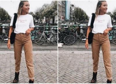 Modna stylizacja z beżowymi spodniami | DlaNastolatek.pl