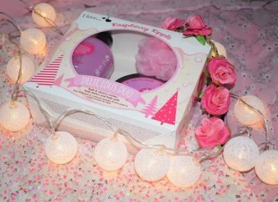 Dollka Blog: I Love... Cosmetics - Raspberry Ripple Set