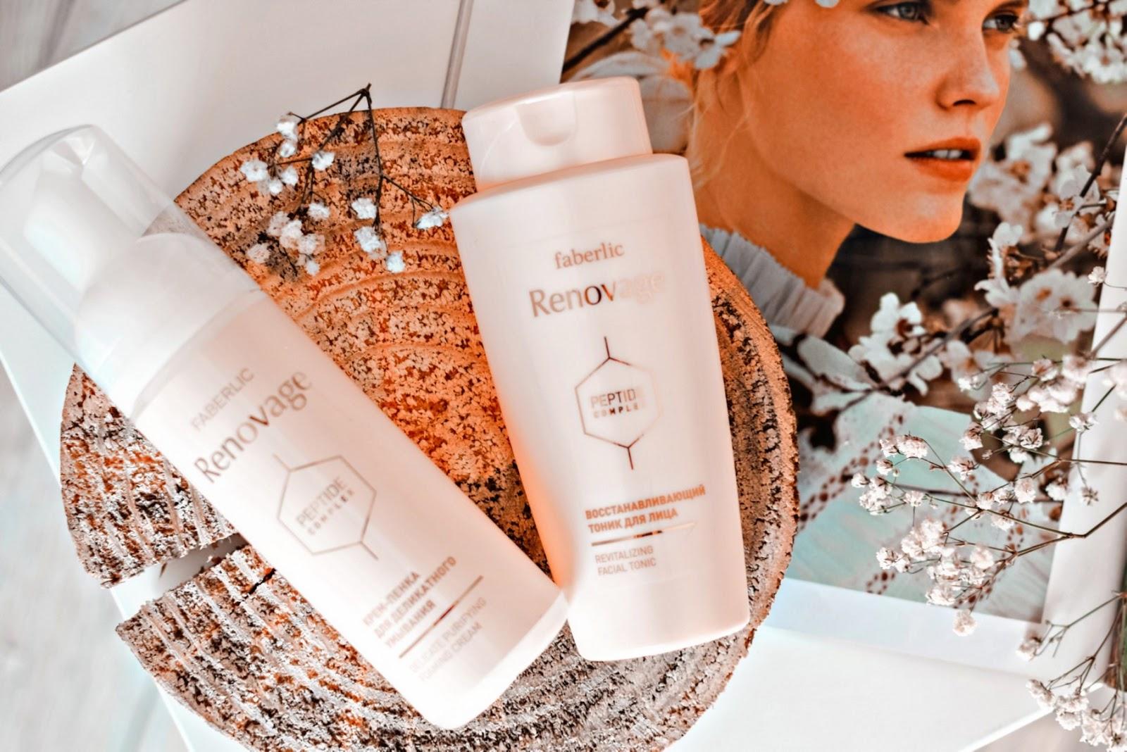 Dwa kroki w pielęgnacji z kosmetykami Renovage - Faberlic