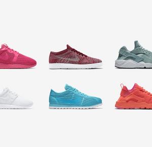 Zgarnij kod rabatowy -30% na przecenione buty Nike