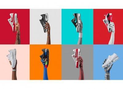 Nike prezentuje kolekcję Air Max Day 2017