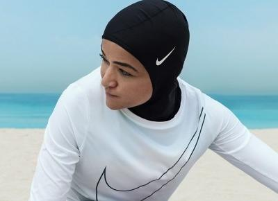 Nike wprowadza Hidżab dla muzułmańskich kobiet uprawiających sport!