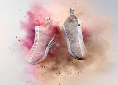 adidas Consortium x Kith x Naked NMD CS2