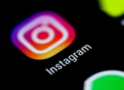 Instagram testuje osobną aplikację do wiadomości!