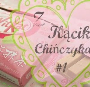 Ecnelis Blog: Z kącika Chińczyka # 1 - Wycieczka do ChinaTown, ośmiornica, Hello Kitty oraz wróżkowy trunek
