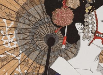 Kuchisake-onna, czyli kim jest kobieta o rozciętych ustach?