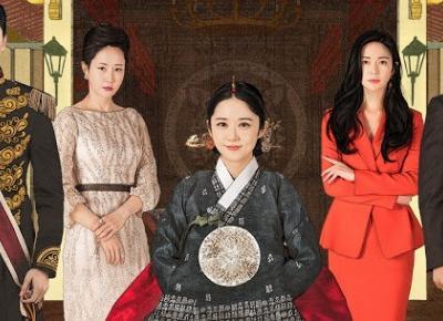 Cesarstwo Koreańskie w morderczym wydaniu, czyli o The Last Empress | Gosiarella