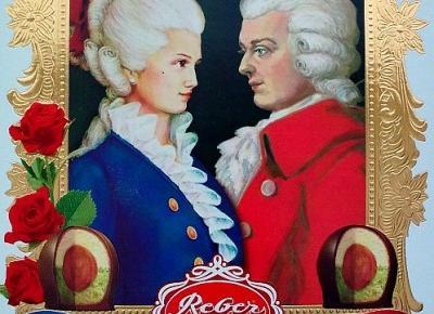 Marcepanowe czekoladki Mozart - Reber