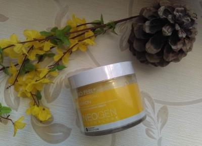 Cosmetics reviews : Bio Peel Gauze Peeling Lemon / Neogen -  peeling w płatkach
