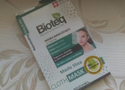 Cosmetics reviews :  Relaks dla skóry -  Nawilżająca maseczka na tkaninie Bioteq