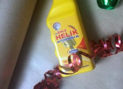 Bohemia Gifts & Cosmetics Helik żel pod prysznic | INSZAWORLD - blog