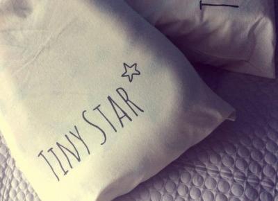 Rożek, ochraniacze oraz kokon dla noworodka Tiny Star | INSZAWORLD - blog