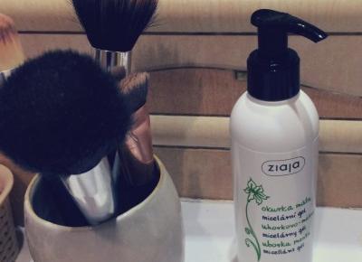 Ziaja Cucumber oczyszczający żel micelarny | INSZAWORLD - blog