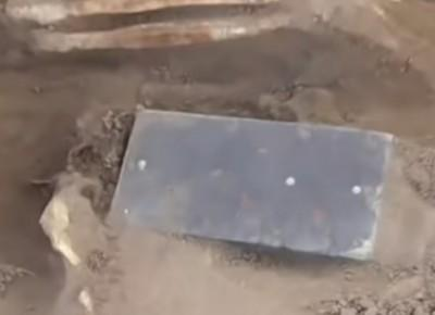 Archeolodzy odkryli