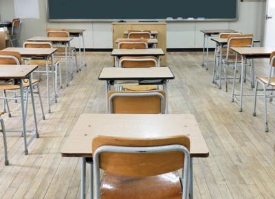 Strajk nauczycieli - kiedy, postulaty [wszystko, co musisz wiedzieć]