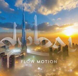 Podróż przez Dubai - Niesamowity film!