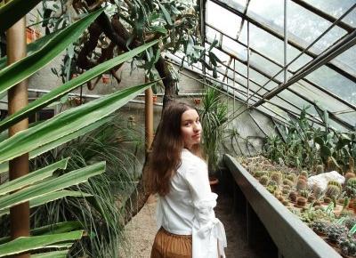 Jull: Botanical