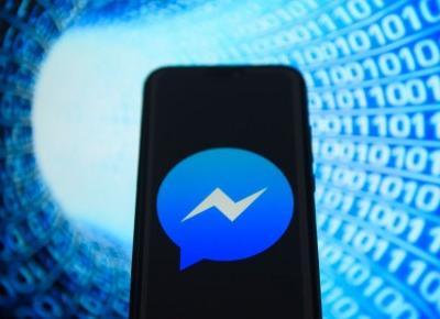 To pewne! Messenger umożliwi usuwanie wysłanych wiadomości